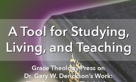 A Tool for Studying, Living, and Teaching