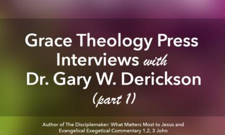 An Interview with Dr. Gary Derickson (Part 1)